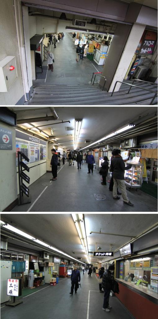 三原橋地下商店街