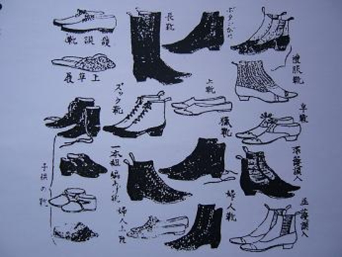 靴カタログ