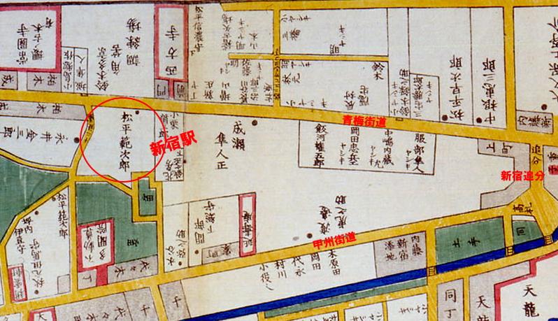 高須松平の下屋敷