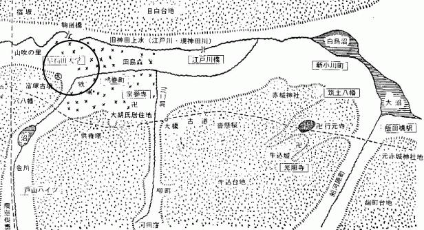 「新修 新宿区町名誌」より