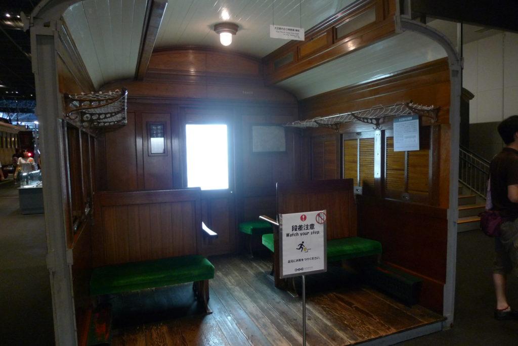 大宮 鉄道博物館